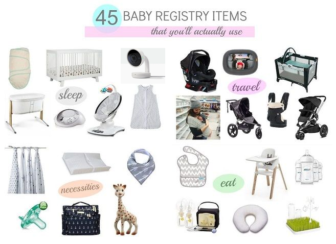 baby registry must haves 2021
